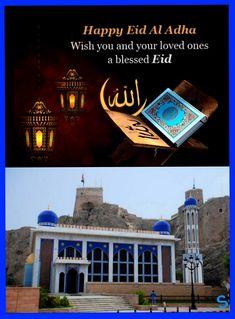 HAPPY EID.  ❤❤❤ Eid Al Adha Wishes, Happy Eid Al Adha, Eid Images, First Love, Blessed, Movies, Movie Posters, First Crush, Films