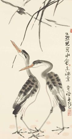 LI KUCHAN (1898-1984) AND LI YAN (BORN 1943) , Two Herons | Christie's Herons, Vintage Art, Chinese, Ink, Painting, Painting Art, Paintings, Painted Canvas, Drawings