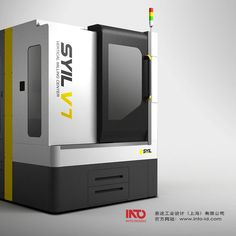 V7 Machine Tools, Vending Machine, Machine Design, Sheet Metal, Covered Boxes, Kiosk, One Design, Product Design