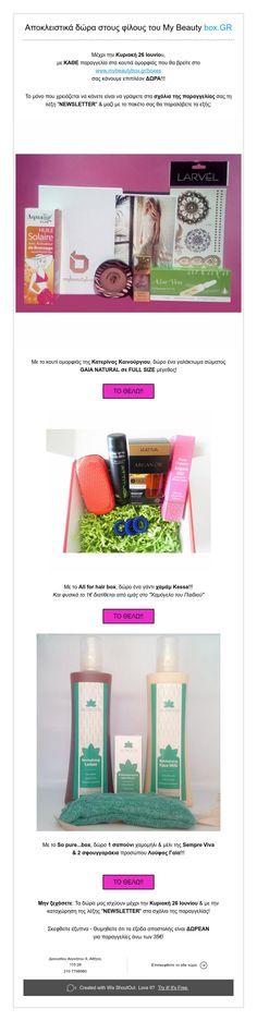 Τα δώρα σας μέχρι την Κυριακή! Beauty Box