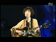 山本潤子 卒業写真、翼をください - YouTube Japanese Song, Jukebox, Songs, Musicians, Instruments, Youtube, Yamamoto, Song Books, Music Artists