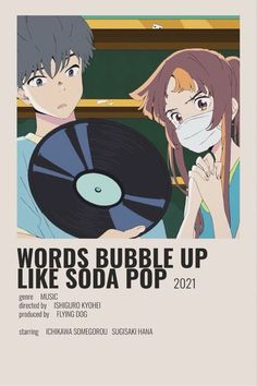 Film Anime, Anime Titles, Animes To Watch, Anime Watch, Otaku Anime, Anime Guys, Poster Anime, Anime Cover Photo, Anime Suggestions
