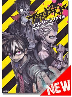 Blood Lad Official Files - Dark Hero Rising Guide Book