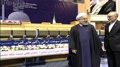 Iran has marked National Nuclear Technology Day in a ceremony in the capital, Tehran, where the country's latest nuclear achievements were also unveiled.  Among the domestic accomplishments unveiled on Thursday were three radio-medicines as well as a nuclear fuel assembly for power reactors.