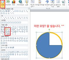 [BY 어메이징추어] 어메이징추어입니다. 한 달 전 즈음인가? 그래프 만드는 방법 <1탄> 을 소개해 드린 ...