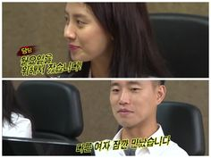 Gary Sees Other Girls aside from Song Ji Hyo?