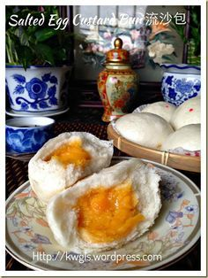 It Dripped But Did Not Flowed Out.. What Is It?–Salted Egg Yolk Custard Buns or Liu Sha Bao or Nai Huang Bao (流沙包 / 奶皇包 /奶黄包)#guaishushu#