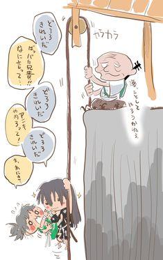 Give It To Me, Japanese, Comics, Random, Twitter, Anime, Cute Guys, Japanese Language, Comic Book