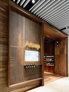 Aesop's new store in Melbourne, Australia.