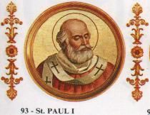 Today is the Feast of: Pope Paul I ( 700 – 767)  Paul and his brother, Pope Stephen II had been educated for the priesthood at the Lateran palace. After Pope Stephen's death in 757, Paul ...(Read the rest of his story here:) https://www.facebook.com/St.Eugene.OMI