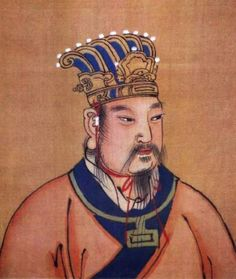 King Wen of Zhou. King Wen (the Cultivated) was the first great Zhou leader, noted for his benevolence and for building up his state that could challenge the Shang