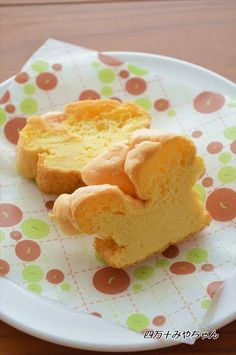 DSC_0084_R Low Carb Sweets, Low Carb Recipes, Bread Recipes, Cornbread, Asian American, French Food, Happy, Eggs, Healthy Food