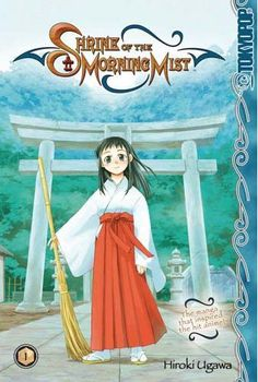 """""""Shrine of the Morning Mist"""" (朝霧の巫女)"""
