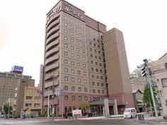 Asahikawa Hotel Route Inn Asahikawa Ekimae Ichijo Dori Japan, Asia Ideally located in the prime touristic area of Asahikawa City Center, Hotel Route Inn Asahikawa Ekimae Ichijo Dori promises a relaxing and wonderful visit. The hotel has everything you need for a comfortable stay. Free Wi-Fi in all rooms, Wi-Fi in public areas, car park, restaurant, laundry service are just some of the facilities on offer. Comfortable guestrooms ensure a good night's sleep with some rooms featu...