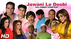 Latest Nasir Chinyoti Punjabi Stage Drama Jawani Ly Doobi - oneZeal https://plus.google.com/110972224391655446614/posts/Q3AnqXv3J1u