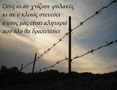 Utility Pole, Lyrics, Sayings, Quotes, Truths, Greek, Music, Flats, Quotations