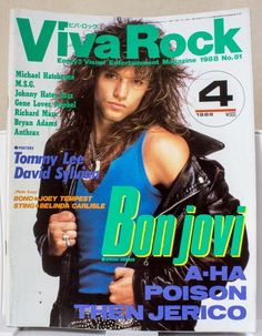 VIVA ROCK Apr/1988 Vol.81 Japan Music Magazine BON JOVI/POISON/THEN JERICO