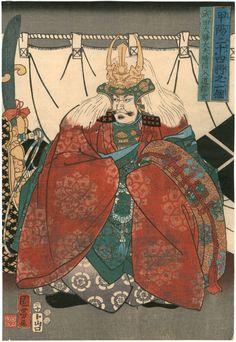 国芳 Kuniyoshi  『甲陽二十四将之一個 武田大膳大夫晴信入道信玄』