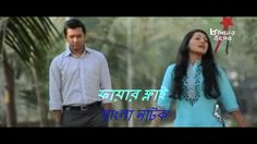 Bangla Natok & telefilm Firefly ফায়ার ফ্লাই  HD 2016 | Bangal Romantic N...