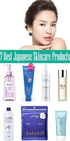 Japanese Skin Care Routine Products Diy Oily Skin Care Routine Beauty Skin Care Routine Diy Face In 2020 Japanese Skincare Acne Prone Skin Japanese Skincare Routine