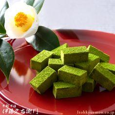 宇治抹茶生チョコレート http://www.itohkyuemon.co.jp/item/54.html