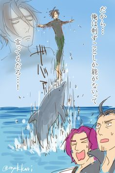 Touken Ranbu, Doujinshi, Funny Images, Anime Guys, Sword, Otaku, Anime Art, Character Design, Fan Art