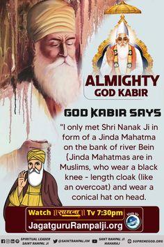 Guru Granth Sahib Quotes, Shri Guru Granth Sahib, Guru Nanak Ji, Nanak Dev Ji, Believe In God Quotes, Quotes About God, Sikhism Beliefs, Guru Nanak Teachings, Guru Nanak Jayanti