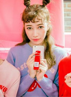 Estherloveschuu Sun Iphone Case Vol.2 - I know you wanna kiss me. Thank you for visiting CHUU.