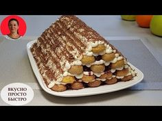 Cake without Oven ✧ Monastic hut in a new way ✧ Simple and Quick Recipe ... Tiramisu Dessert, Quick Recipes, Chocolate Desserts, French Toast, Oven, Deserts, Food And Drink, Sweets, Baking