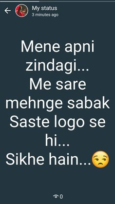 Sabak ka missal Unse hi milega. Crazy Girl Quotes, Real Life Quotes, Relationship Quotes, Best Lyrics Quotes, Best Love Quotes, Stupid Quotes, Funny Quotes, Taunting Quotes, Desire Quotes