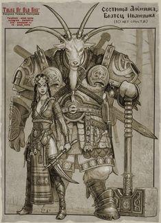 Кощей Бессмертный, Баба Яга, Василиса Прекрасная и другие персонажи русских сказок на новый лад