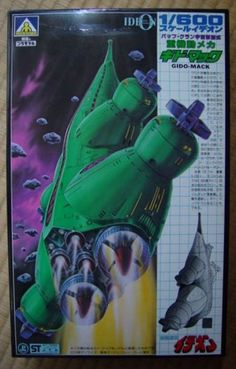 Space Runaway Ideon : GIDO MACK 1/600 ( Aoshima ) http://www.japanstuff.biz/ CLICK THE FOLLOWING LINK TO BUY IT ( IF STILL AVAILABLE ) http://www.delcampe.net/page/item/id,0397794035,language,E.html