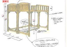 よくあるご質問とご要望 ひのきロフトベッド・ミドルベッド[ヒノキ・ワークス] Bed Measurements, Room Interior, Interior Design, Raised Beds, Furnitures, Furniture Design, Loft, Storage, Sweet