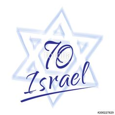 Vector: Israel 70 anniversary, Independence Day, Yom Haatzmaut Jewish holiday festive greeting poster Israeli flag star design vector