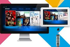 Cube TV Kit Transforms Your Android Tablet Into A Set-Top Box http://www.ubergizmo.com/2013/07/cube-tv-kit-transforms-your-android-tablet-into-a-set-top-box/