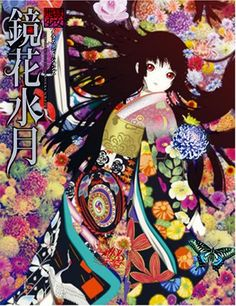 Hell Girl - Kyouka Sugetsu Illustrations