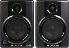 Studiophile AV 40 Speakers // M Audio