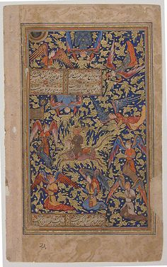 """Muhammad Ascends to Heaven in a Vision on Buraq"", Folio from a Yusuf and Zulaikha of Jami Maulana Nur al-Din `Abd al-Rahman Jami (1414–92) Date: second half 16th century Geography: Iran, Shiraz Medium: Opaque watercolor and gold on paper Dimensions: H. 9 in.. (22.9 cm) W. 5 1/4 in. (13.3 cm) Metropolitan Museum of Art 57.51.39.152"