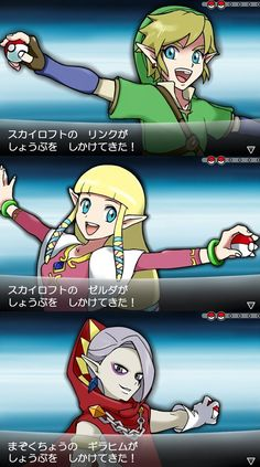 Pokémon x Legend of Zelda Crossover would like it if Nintendo did actually put look-a-likes in pokemon from other franchises