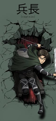 Levi ackerman  wallpaper by Darthved3r - 8a - Free on ZEDGE™