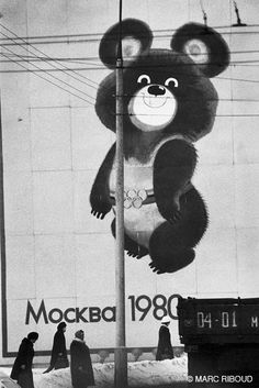 Marc Riboud //  Russia  -  Moscow 1979.