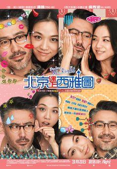 北京遇上西雅圖 Finding Mr. Right (2014)