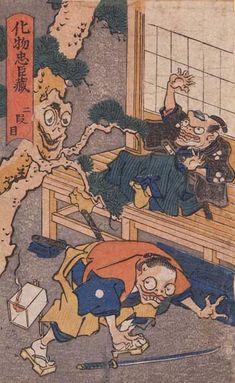 <化物忠臣蔵 二段目 :  BAKEMONO CHUSHINGURA>  THE MONSTER'S CHUSHINGURA  KUNIYOSHI UTAGAWA  1798-1861  Last of Edo Period