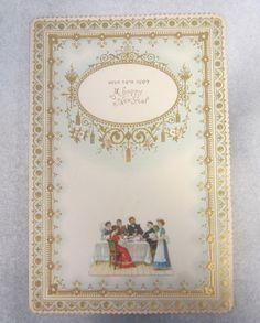 "19th cent 8.5"" Rosh Hashanah Jewish New Year Card gilt paper diecut"
