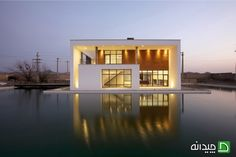 Modern House Design : Shams Villa by Karand Group - Dear Art Villa Design, Modern House Design, Modern Houses, Contemporary Houses, Beautiful Architecture, Architecture Details, Interior Architecture, Arch Building, Design Simples