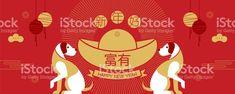 """Résultat de recherche d'images pour """"nouvel an chinois vector"""""""