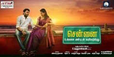 Chennai Ungalai Anbudan Varaverkirathu (2015) DVDScr Tamil Full Movie Watch Online Free     http://www.tamilcineworld.com/chennai-ungalai-anbudan-varaverkirathu-2015-dvdscr-tamil-movie-watch-online-free/