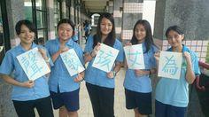 10月11日國際女童日藍衫女孩邀民捐零錢助童 - 聯合新聞網