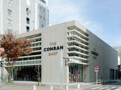 ザ・コンランショップ名古屋様  ■住所:名古屋市  ■設計:CONRAN  『ザ・コンランショップ名古屋オープン』   今、日本で一番元気がいい街、名古屋栄に宝石箱のような建築ができあがりました。   「ザ・コンランショップ 名古屋店」の店舗デザインは、テレンス・コンラン卿自らが基本コンセプト・デザインを考え、コンラングループのデザイン会社である。   「CONRAN」が設計を行い、   株式会社オノコムが施工を行いました。   「ザ・コンランショップ 名古屋店」はコンランショップとして、日本初の路面店かつ独立店舗で、「ザ・コンランショップカフェ」も併設しています。これまでの店舗とは異なり、インテリアのみならず、エクステリアについてもテレンス・コンラン卿のデザインへの強いこだわりを表現しています。12月10日のオープンにさきがけ、12月8日にはロンドンから関係者を迎え、盛大なオープニングパーティーが開催されました。   名古屋にお越しの際は、コンランショップならではのこだわりの建築をぜひ一度ご覧ください。