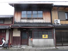 Non Renovated Machiya House for Sale in Kamigyo 33.8 M yen | Kyoto Real Estate